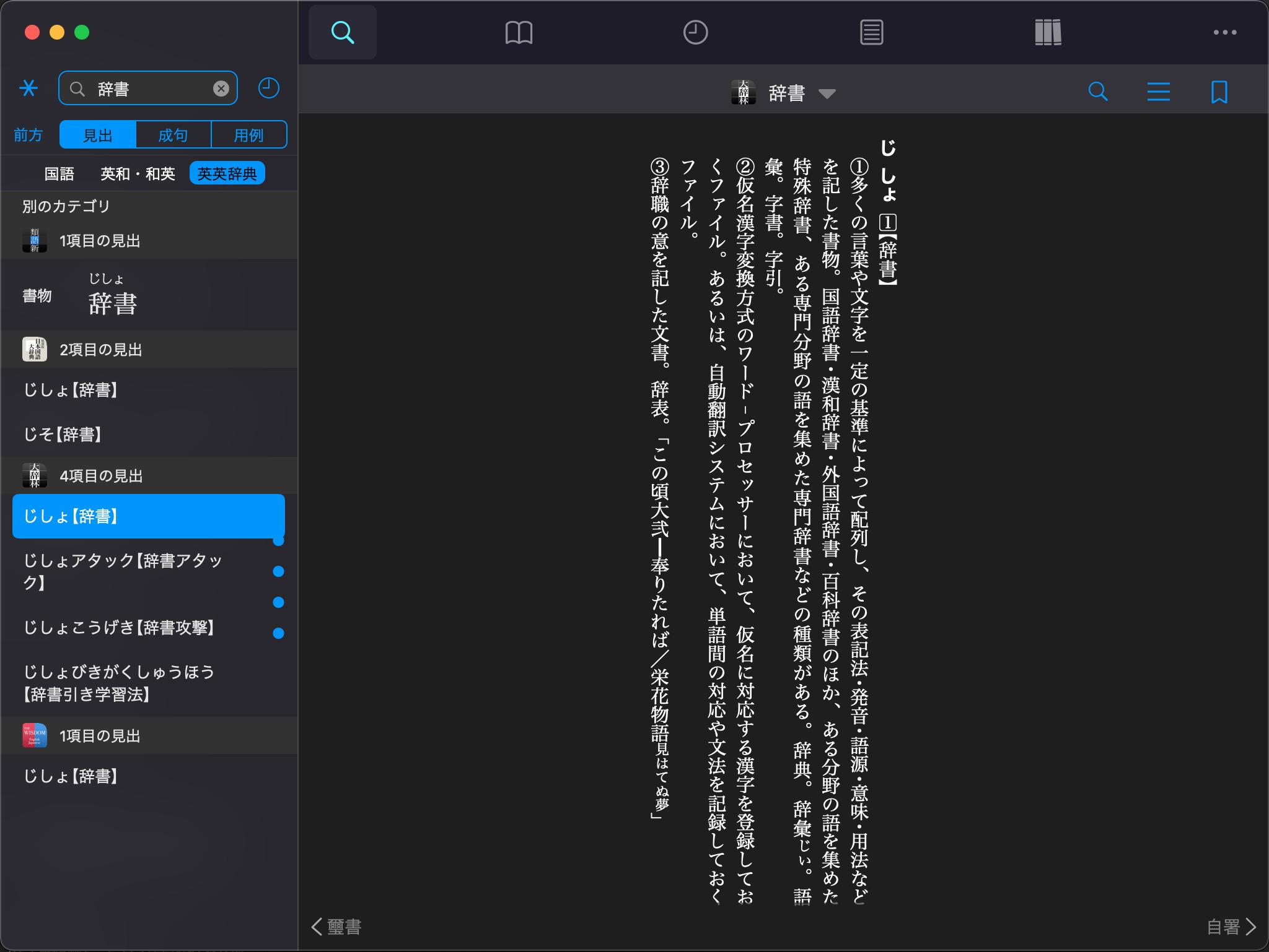 スクリーンショット 2021-05-05 23.02.47
