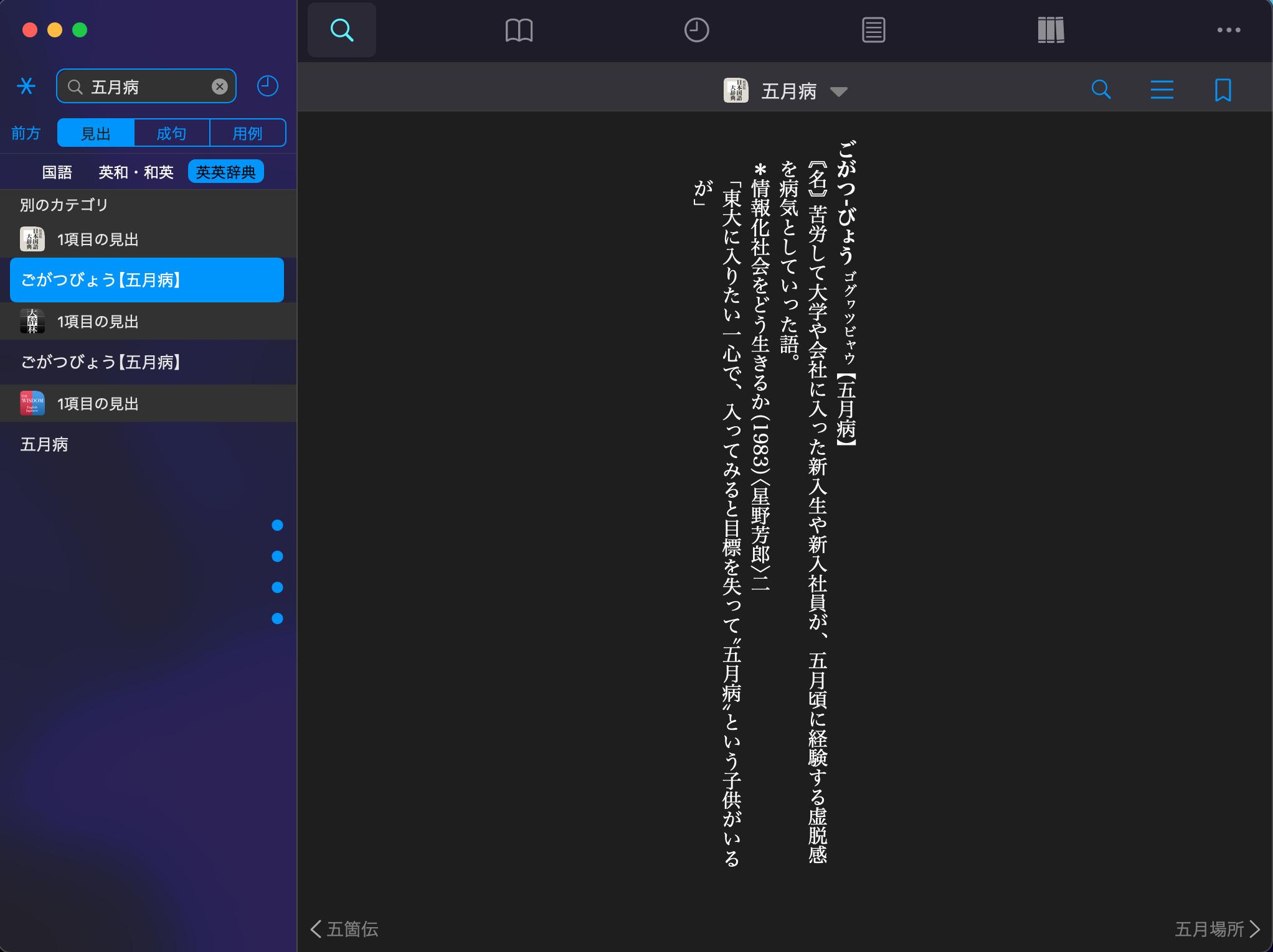 スクリーンショット 2021-05-05 23.19.55
